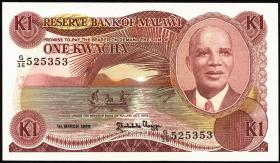 Malawi P.19a 1 Kwacha 1986 (1)