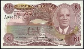 Malawi P.19b 1 Kwacha 1988 (1)