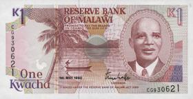 Malawi P.23b 1 Kwacha 1992 (1)