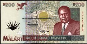 Malawi P.35 200 Kwacha 1995 (1)