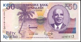 Malawi P.28a 50 Kwacha 1990 (1)