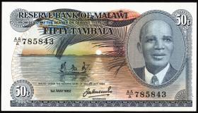 Malawi P.13d 50 Tambala 1982 (1)