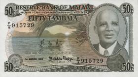 Malawi P.18 50 Tambala 1986 (1)