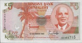 Malawi P.24a 5 Kwacha 1990 (1)