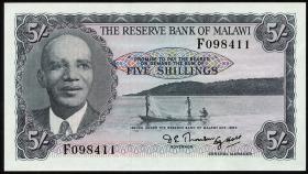 Malawi P.01A 5 Shillings 1964 (1)
