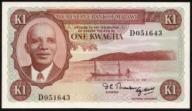 Malawi P.06 1 Kwacha (1971) (1)
