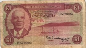 Malawi P.06 1 Kwacha (1971) (4)
