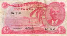 Malawi P.11b 5 Kwacha 1975 (3)