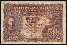 Malaya P.10 50 Cents 1941 (3)