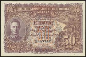 Malaya P.10a 50 Cents 1941 (1)