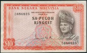 Malaysia P.09 10 Ringgit (1972-76) (3/2)