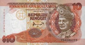 Malaysia P.36 10 Ringgit (1995) (1)