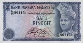 Malaysia P.13b 1 Ringgit (1981) (1)