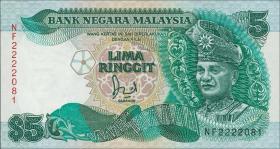 Malaysia P.28a 5 Ringgit (1986) (1)