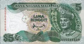 Malaysia P.35A 5 Ringgit (1998) (1)