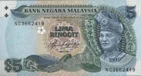 Malaysia P.20 5 Ringgit (1983-84) (1)