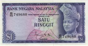 Malaysia P.01 1 Ringgit (1967-72) (1)