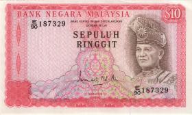 Malaysia P.15 10 Ringgit (1976-81) (2)