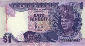 Malaysia P.27a 1 Ringgit (1989) (1)