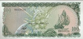 Malediven / Maldives P.14b 100 Rufiyaa 1987 (1)