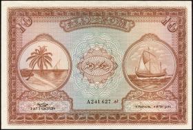 Malediven / Maldives P.05a 10 Rupien 1947 (1/1-)
