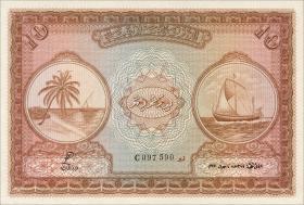 Malediven / Maldives P.05b 10 Rupien 1960 (1)