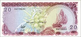 Malediven / Maldives P.12a 20 Rufiyaa 1983 (1)