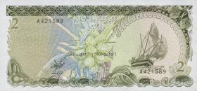 Malediven / Maldives P.09 2 Rufiyaa 1983 (1)
