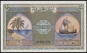 Malediven / Maldives P.03b 2 Rupien 1960 (1)
