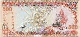 Malediven / Maldives P.23a 500 Rufiyaa 1996 (1)