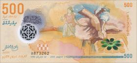 Malediven / Maldives P.30 500 Rufiyaa 2015 (1)