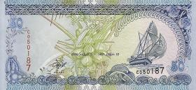 Malediven / Maldives P.21a 50 Rufiyan 2000 (1)