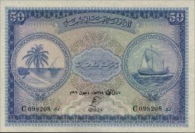 Malediven / Maldives P.06b 50 Rupien 1960 (1)