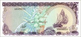 Malediven / Maldives P.10 5 Rufiyaa 1983 (1)