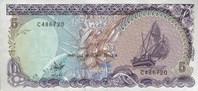 Malediven / Maldives P.16 5 Rufiyaa 1990 (1)