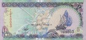 Malediven / Maldives P.18b 5 Rufiyaa 2000 (1)