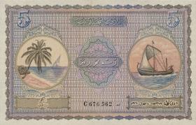 Malediven / Maldives P.04b 5 Rupien 1960 (1)