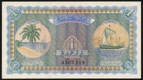 Malediven / Maldives P.02a 1 Rupie 1947 (1)