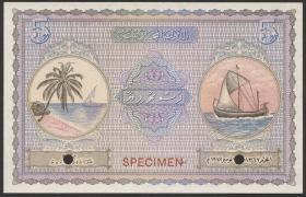 Malediven / Maldives P.04as 5 Rupien 1947 Specimen (1)