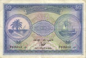 Malediven / Maldives P.06c 50 Rupien 1980 (3+)