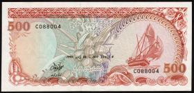 Malediven / Maldives P.17 500 Rufiyaa 1990 (1)