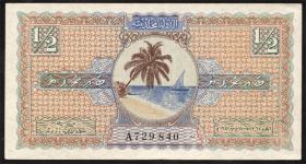 Malediven / Maldives P.01 1/2 Rupie 1947 (1)