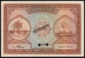Malediven / Maldives P.05as 10 Rupien 1947 Specimen (1)