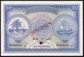 Malediven / Maldives P.06cs 50 Rupien 1980 Specimen (1/1-)