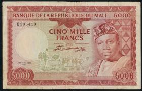 Mali P.10 5000 Francs 1960 (3-)