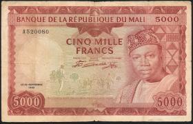 Mali P.10 5000 Francs 1960 (5)