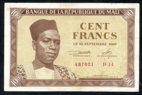 Mali P.02 100 Francs 1960 (3+)