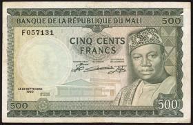 Mali P.08 500 Francs 1960 (3)