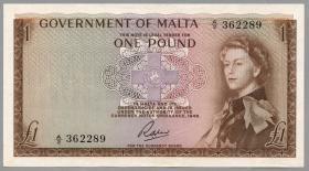 Malta P.26 1 Pound (1963) (1/1-)