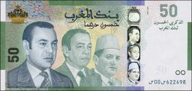 """Marokko / Morocco P.72 50 Dirhams 2009 """"50 Jahre Bank"""" (1)"""